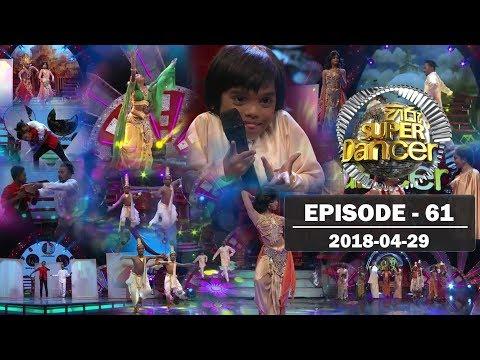 Hiru Super Dancer | Episode 61 | 2018-04-29