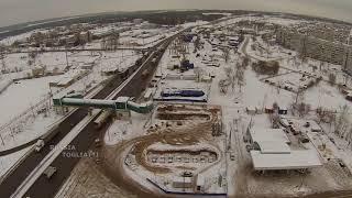 Строительство многоуровневой развязки  на трассе М-5  #Тольятти #Togliatti #Russia