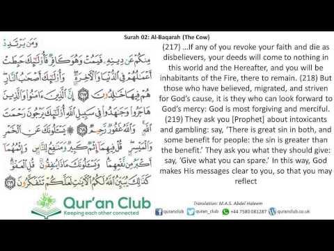 002 Al-Baqarah 217-219 (Rajab Zaki)