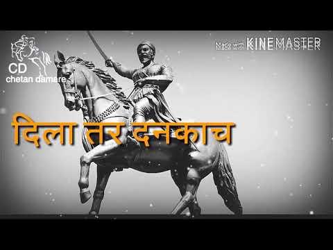 Shivaji maharaj dialog