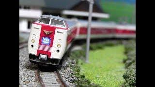 【Nゲージ鉄道模型】KATO 381系 ゆったりやくも 入線記念自宅レイアウト試運転