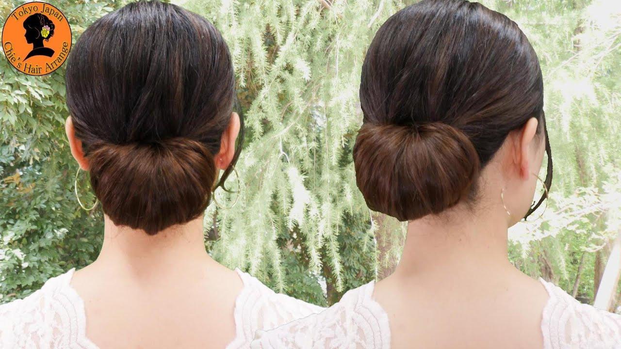 【シニヨンヘアスタイル】簡単な方法ピン2本、ゴム2個作れる大きめ襟足まとめ髪