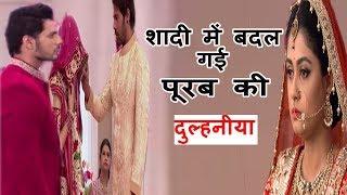 Kumkum Bhagya - पूरब दिशा की शादी में खुली आलीया की पोल | 23rd August 2017 | Latest News