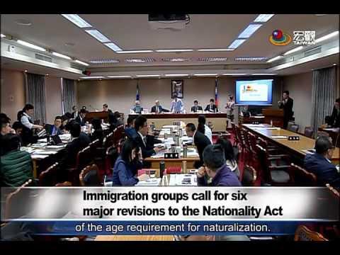 修國籍法草案審查 移民表達心聲 The Legislative Yuan reviewing Nationality Act amendments—宏觀英語新聞
