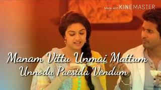 Remo _ Sirikkadhey Lyrical Video Song _ Tamil What's App Status