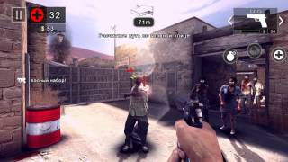 Dead Trigger 2 gameplay PC max setting