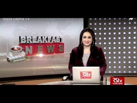 English News Bulletin – Mar 26, 2019 (8 am)