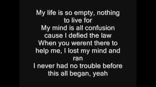 Iron Maiden - Innocent Exile Lyrics