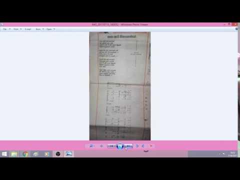 Sinhala Music Notation Part 1
