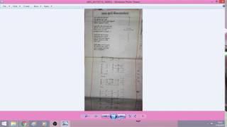 sinhala-music-notation-part-1