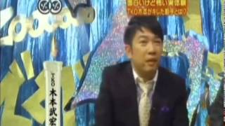 大人気シリーズの「松本人志の○○な話-松本人志のゾッとする話」より TK...