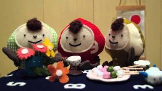 「SOU・SOU」http://www.sousou.co.jp/ のテキスタイルで制作された人形...