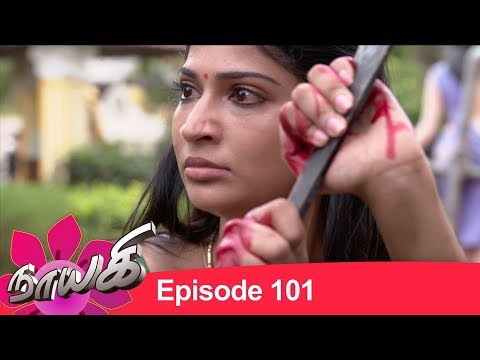 Naayagi Episode 101, 16/06/18