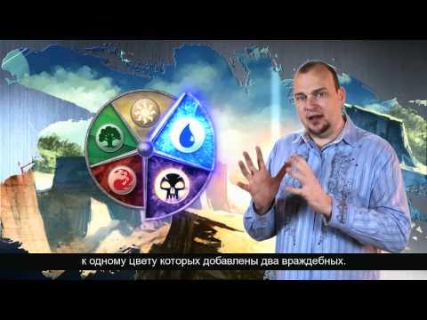 Magic: The Gathering -- обзор формата Commander