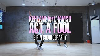 GIRIN Class | Act A Fool @kehlanimusic | Soul Dance Studio 쏘울댄스