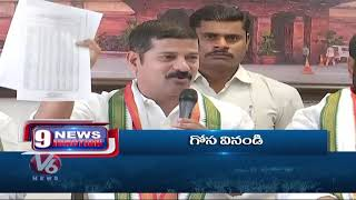 Trump Started To India | Pattana Pragathi | Amaravati Farmers Protest