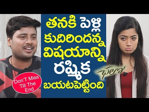 Rashmika Mandanna About Her Engagement | Rashmika Mandanna Interview | Chalo Movie | Friday poster