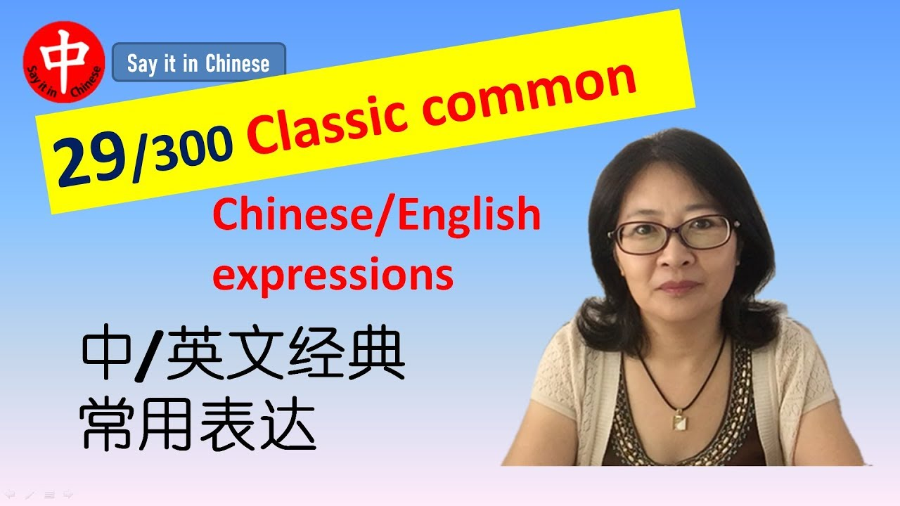 Chinese &English  </p> </div><!-- .entry-content -->   </article><!-- #post-## --> <nav class=
