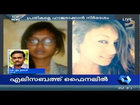 Kochi cocaine case: Shine Tom Chacko & others to be produced in court today