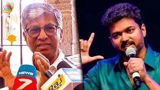 SAC about Vijay's Political Speech at Sarkar Audio Launch | Director SA Chandrasekar Latest Speech