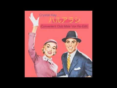 ハルアラシ (Convenient Club Male Vox Re-Edit) - Crystal Kay