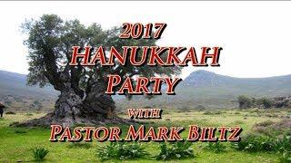 2017  Hanukkah Party