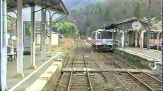 ぐるり日本鉄道の旅04三井野原~備後落合