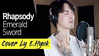 Rhapsody - Emerald Sword  - Cover by E.Hyuk