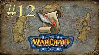 World editor warcraft 3 гайд [Создание кампании/перенос героя между картами]