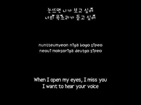 BTOB & Beast - Bye Bye Love [Man In Love OST] [Hangul + Romanization + English] Lyrics