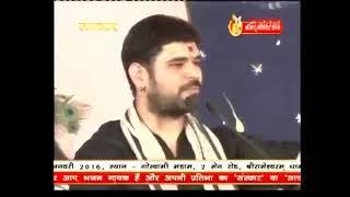 Video सीता राम सीता राम कहिये || श्री गौरव कृष्ण गोस्वामी जी || download MP3, 3GP, MP4, WEBM, AVI, FLV Juli 2018