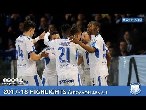 Apollon WebTV | 2017-18 | ΑΠΟΛΛΩΝ - ΑΕΛ 5-1