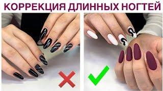 Как укрепить ногти гелем Как отрастить длинные ногти Матовый маникюр
