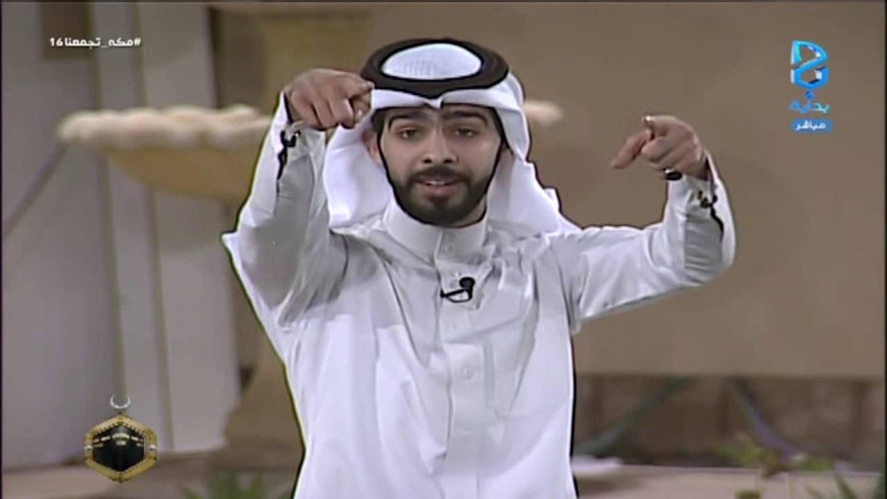 يا صاحبي حان الوداع ـ معاذ الجماز مكه تجمعنا16 Youtube