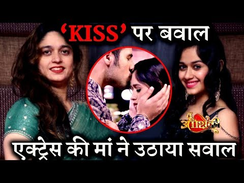 Tu Aashiqui: Jannat's Mother MIFFED With Makers Over Kissing Scene !