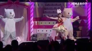 2013年7月24日発売 Blu-ray&DVD 「17才だよ?!ゆかりちゃん祭り!!」 【Bl...