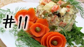 Салат ОЛИВЬЕ С КУРИЦЕЙ / вкусный рецепт от Людмилы Борщ