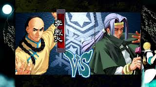 The Last Blade 2 (PlayStation 4) Story Mode as Lee