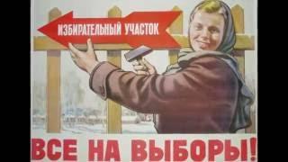видеоролик Я гражданин России