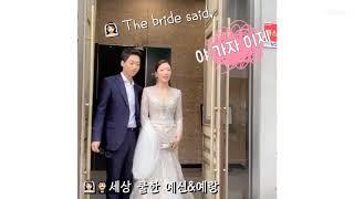 [너의 결혼식] 웨딩플래너의 친구 결혼식 하객 일기 |…