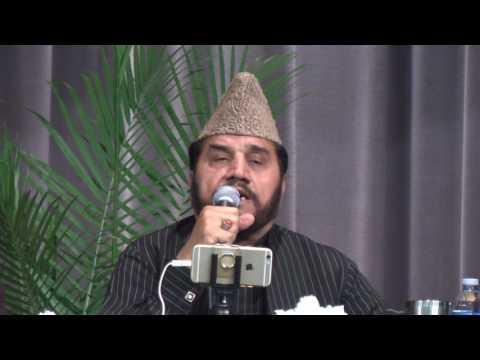 NFIE - Annual Mawlid 2017 - Qari Syed Sadaqat Ali
