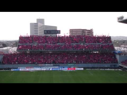 Japan Pro Football League Urawa Reds Cheer 浦和の応援2