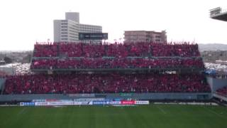 Japan Pro Football League Urawa Reds Cheer 浦和の応援2