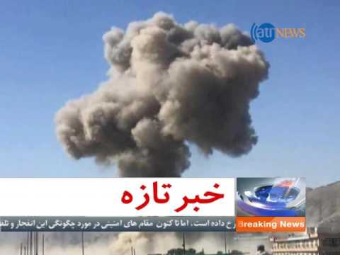 Heavy Explosion in Kabul, Afghanistan