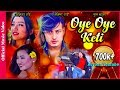 OYE OYE KETI - Latest Nepali Song By Melina Rai FT. Raaz Kumar | Alisha Rai | Puspa Khadka |
