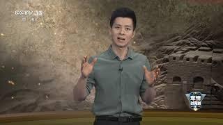 《军情时间到》 20200509 军史一刻——修筑川藏公路 军迷天下 - YouTube