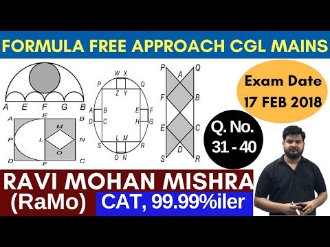 SSC CGL TIER-2 {2017} Mathematics Paper (17 Feb) Discussion Part-4 by RaMo  [99.99%lier in CAT]