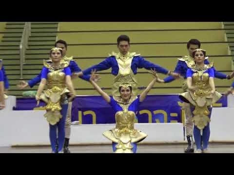 กีฬาประเพณี DNA SNN ครั้งที่ 6 - การแสดง Blue Team [Full]