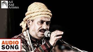 Bismillah Munnawar Masoom Qawwali Audio Song with CRBT codes Art And Artistes