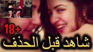 شاهد بالفديو فضيحة المخرج خالد يوسف